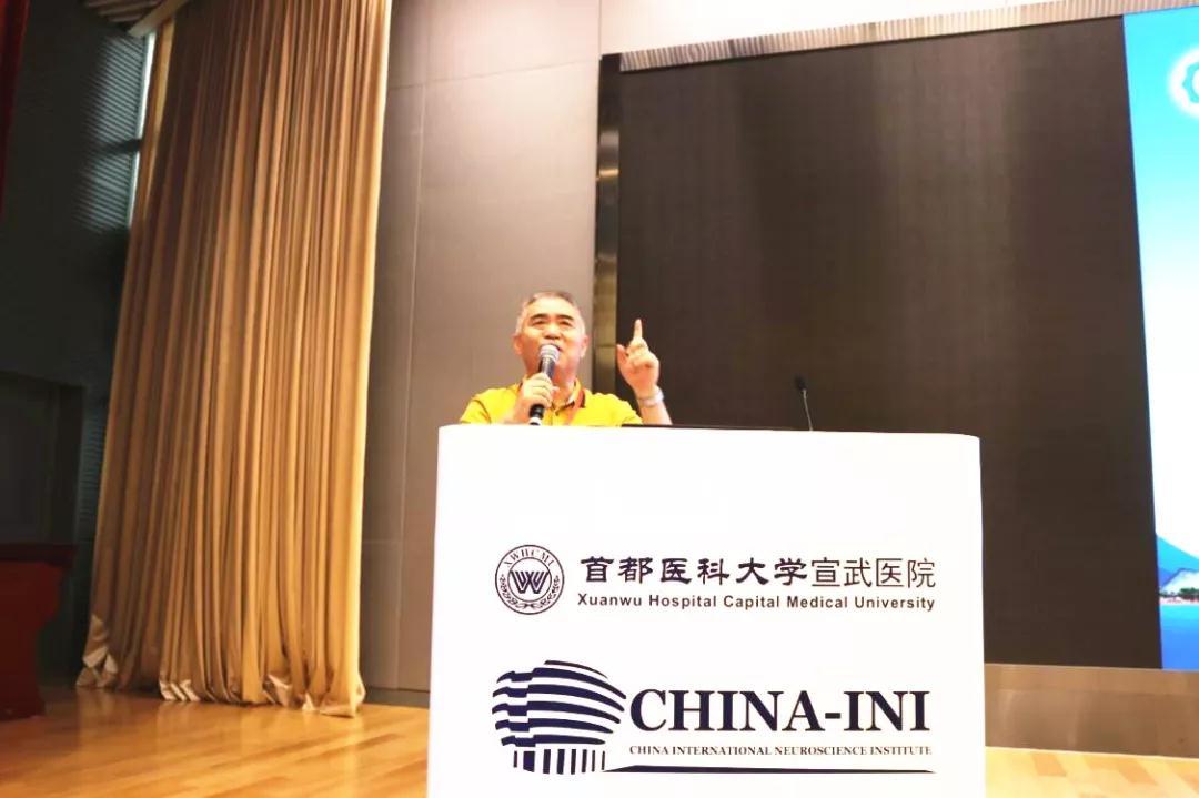 助力中国疼痛产学研论坛 百全毫米波颁奖典礼在京举行