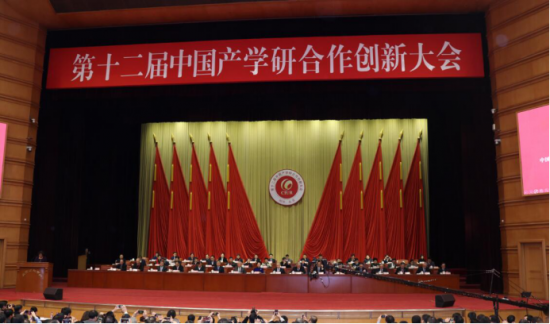 中成康富荣获十二届中国产学研合作创新大会三大奖项