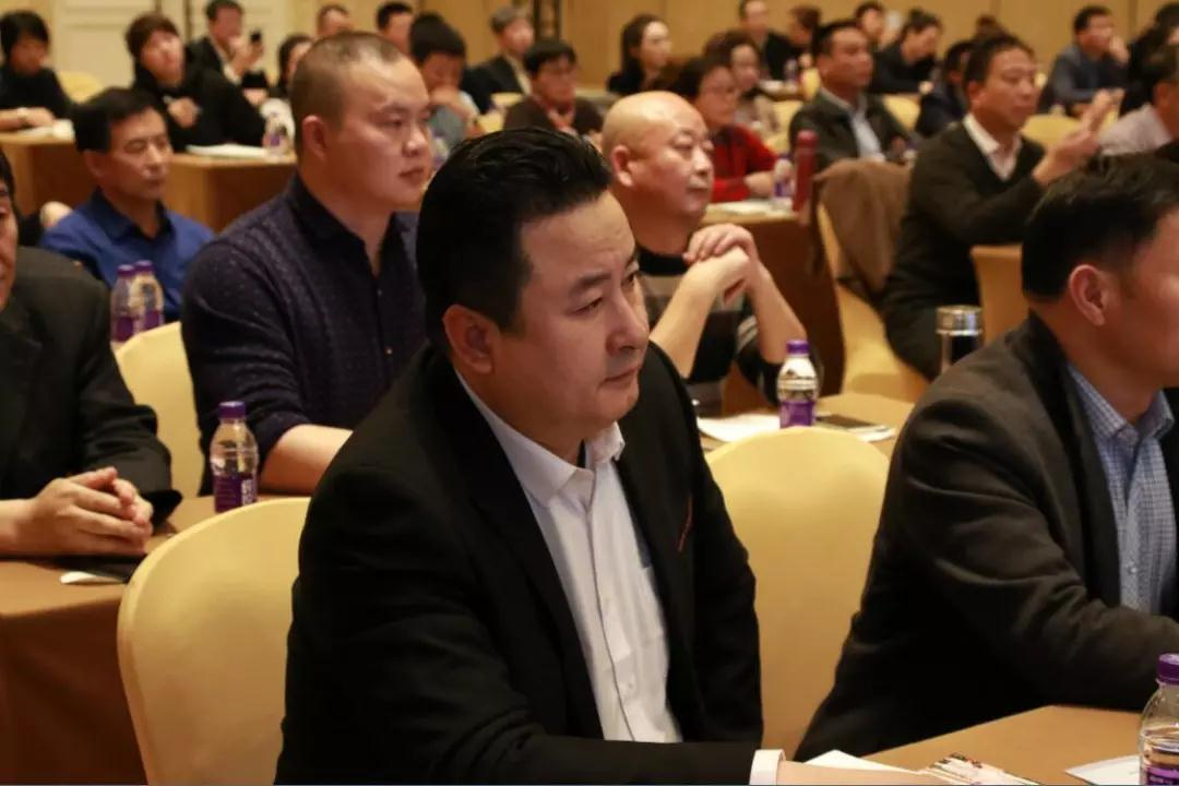 """热烈庆祝""""变革创新 扬帆未来""""北京中成康富2019年合伙人年会胜利召开"""