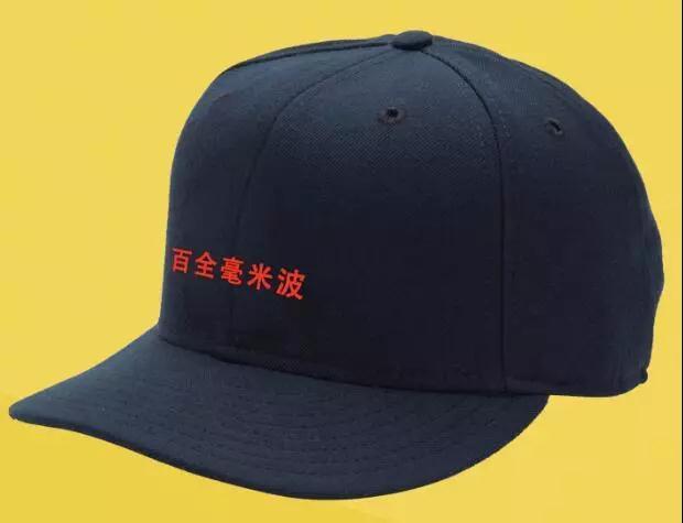 """""""唱支赞歌给党听""""百全毫米波纪念中国共产党成立97周年歌曲大赛即将拉开帷幕"""