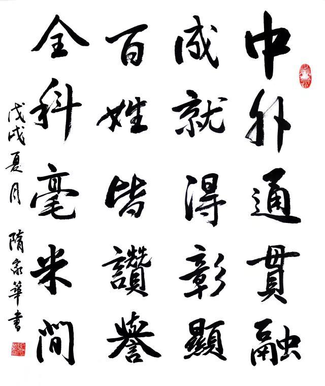 """""""翰墨中成 丹青百全""""书画大赛完美落幕 优秀作品展示"""